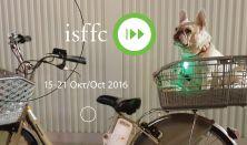 6ο Διεθνές Φεστιβάλ Ταινιών Μικρού Μήκους: Μέρα 1η