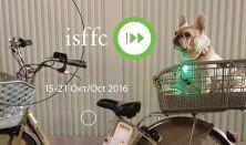 6ο Διεθνές Φεστιβάλ Ταινιών Μικρού Μήκους: Μέρα 2η