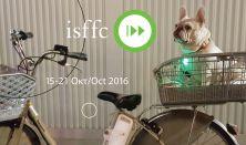 6ο Διεθνές Φεστιβάλ Ταινιών Μικρού Μήκους: Μέρα 5η