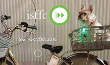 6ο Διεθνές Φεστιβάλ Ταινιών Μικρού Μήκους: Μέρα 6η