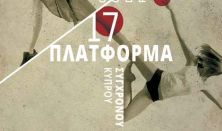 17η Πλατφόρμα Σύγχρονου Χορού Κύπρου