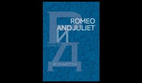 BOLSHOI 2017/18 Prokofjev: Rómeó és Júlia