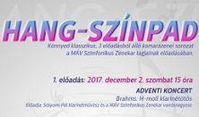 Adventi koncert HANG-SZÍNPAD bérlet 1. ea.