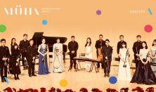 Tánc a húrokon-Tavaszünnepi köszöntő ELK Chamber Orchestra koncertje