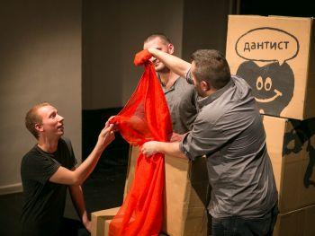 RÉV Színházi és Nevelési Társulat: Irina