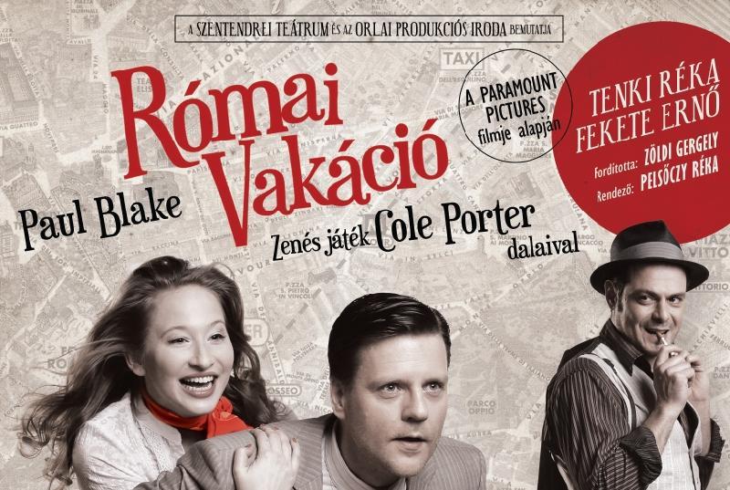 Paul Blake: Római Vakáció