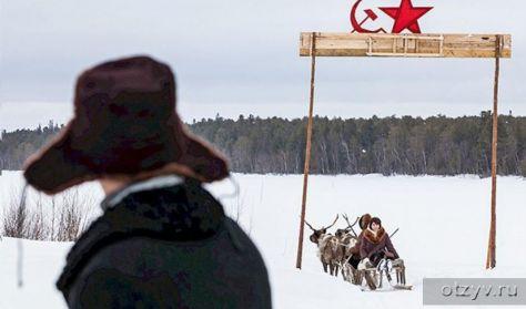 Transzszibériai Expressz: A forradalom angyalai