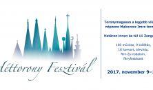 Héttorony Fesztivál 2017 - Csizmadia Anna koncert