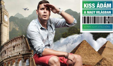 KISS ÁDÁM A NAGYVILÁGBAN - 80 perc alatt a Föld körül (Kiss Ádám önálló előadása, mv: Benk Dénes)