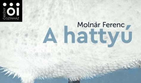 A hattyú