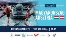 Magyarország - Ausztria válogatott felkészülési mérkőzés