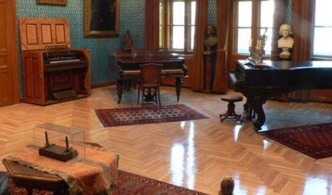 Liszt Múzeum - Matinékoncert: időszaki kiállításhoz kapcsolódó koncert. Ines Schüttengruber (zongora