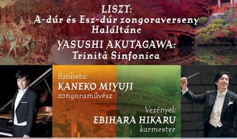 Liszt Fesztivál: Kaneko Miyuji és a Gödöllői Szimfonikus zenekar koncertje