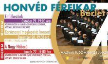 Honvéd Férfikar - Karácsonyi meglepetés koncert