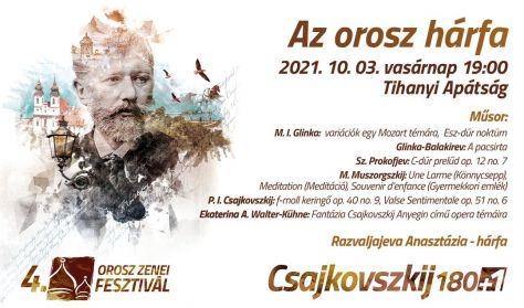 Az orosz hárfa - Orosz Zenei Fesztivál 2021