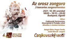 Az orosz zongora - Maraton 1.koncert. Orosz Zenei Fesztivál 2021