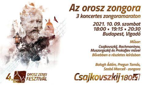 Az orosz zongora - Maraton 3.koncert. Orosz Zenei Fesztivál 2021