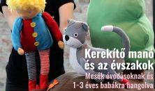 Manócska Társulat: Kerekítő manó és az erdő csendje