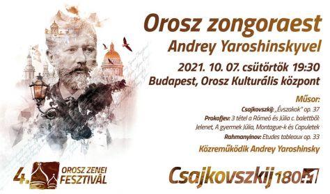 Orosz  zongoraest – Orosz Zenei Fesztivál 2021