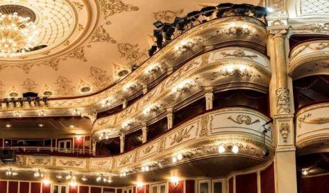 Vígszínház, Újlipótváros, Nagykörút