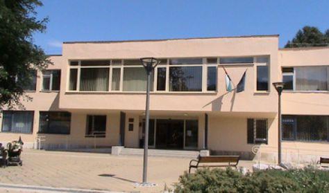 Ady Endre Művelődési Ház Miskolc